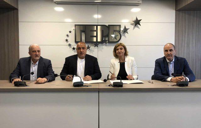ГЕРБ подписа споразумение с Български демократичен форум на Муравей Радев