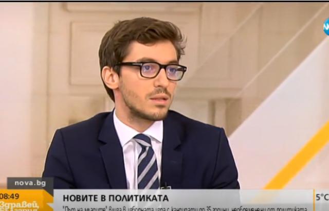 Румен Чолаков: Работим за избирането на общ европейски президент
