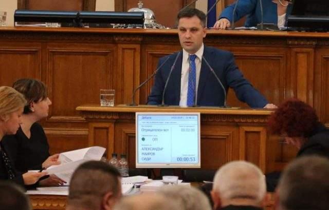 Александър Сиди: Ако в началото излизаха на светло истински проблеми, сега стигнахме до извращения