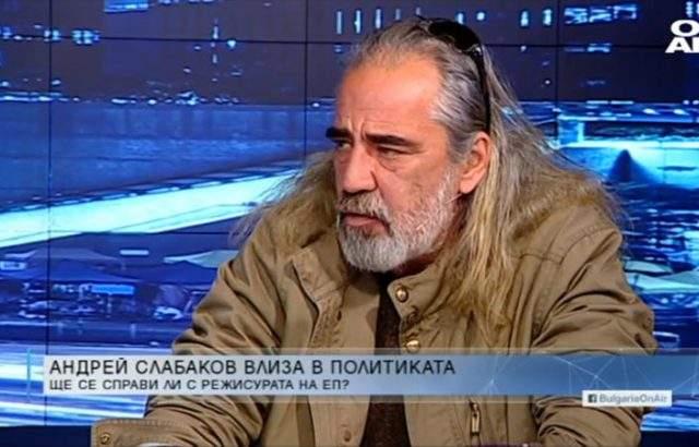 Андрей Слабаков: Като евродепутат първо ще махна гетата в Европа
