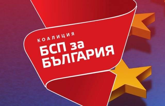 БСП със сигнали за порочни практики в изборния ден в Добрич, Перник, Пловдив и Кюстендил
