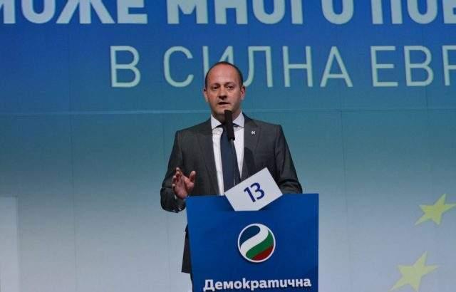 """""""Демократична България"""" закрива кампанията си за евровота в Пловдив"""