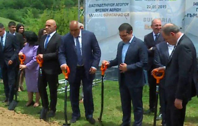 Бойко Борисов и Алексис Ципрас направиха първа копка на интерконектора между България и Гърция