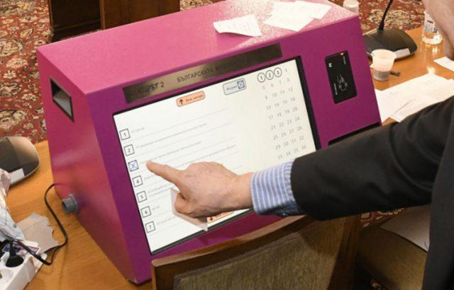 Машинното гласуване е временно блокирано в една от секциите в Перник