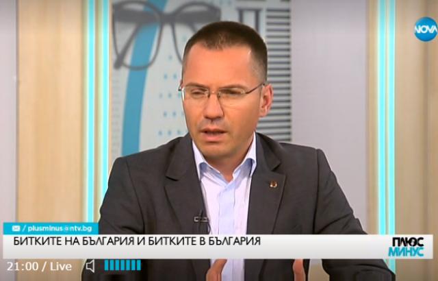Джамбазки: Четвъртата партия в европарламента е ВМРО