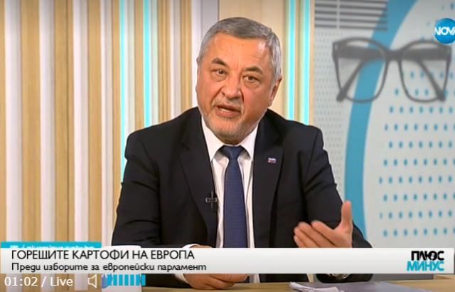 Валери Симеонов: След нас остават видими резултати