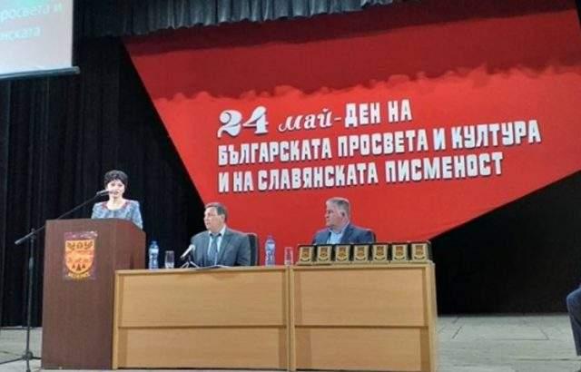 Десислава Атанасова бе гост на тържествената сесия на Общински съвет в Исперих по случай 24 май