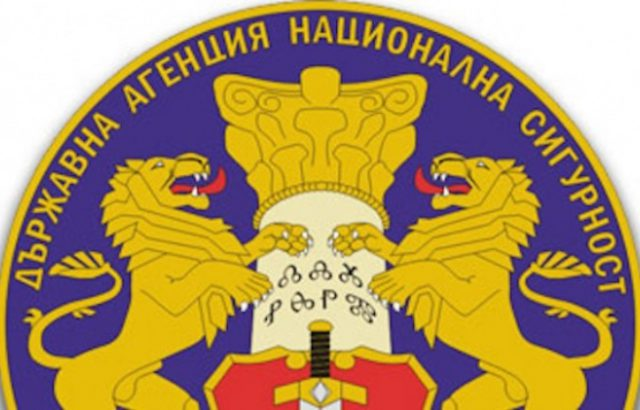 В ДАНС се проведе среща на институциите за имотите на властта