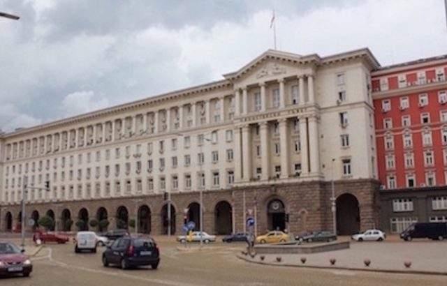 МС предлага фиксиране на партийните субсидии за глас на 11 лв.