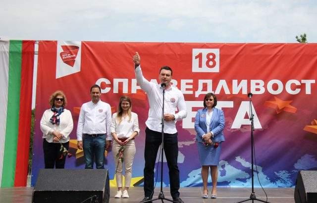 Калоян Паргов, БСП: София може да бъде като Прага, Загреб, Братислава, но не с това управление