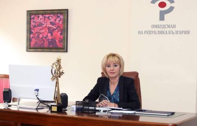 Мая Манолова се среща с Данаил Кирилов заради Търговския регистър