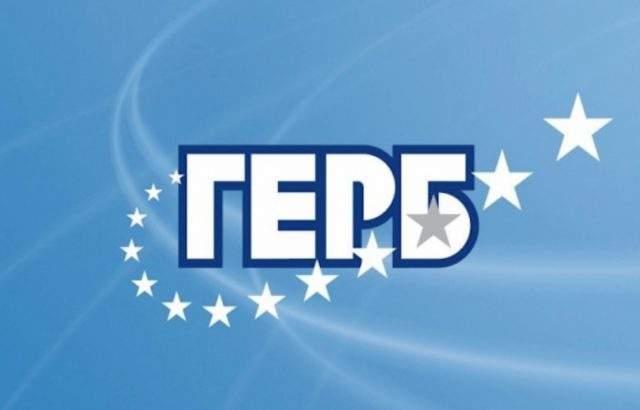 Манфред Вебер ще присъства на основното предизборно събитие на ГЕРБ