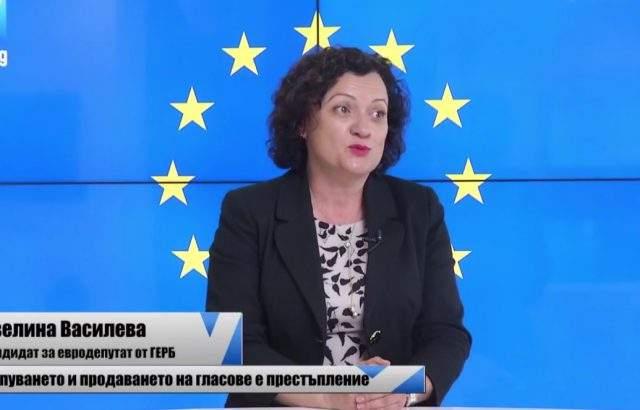Ивелина Василева: Европейската лаборатория за контрол на пластмасите в морската вода може да е в конгресния център на Бургас