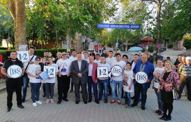 Емил Радев в Дулово: Работим за повече евроинвестиции в българските общини