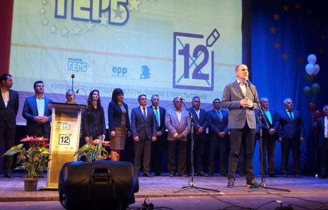 Цветанов в Смолян: Има много националпопулисти, които не искат ЕС да е единен