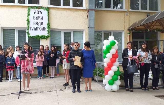 Десислава Атанасова: 24 май е най-българският празник