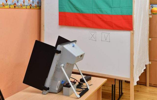 Необичайно висока активност в най-малката община в България