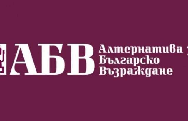 АБВ ще даде пресконференция за учебниците по история, F-16 и Северна Македония
