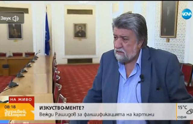 Вежди Рашидов: Къде е държавата, никой не наказва никого и законът не се изпълнява!
