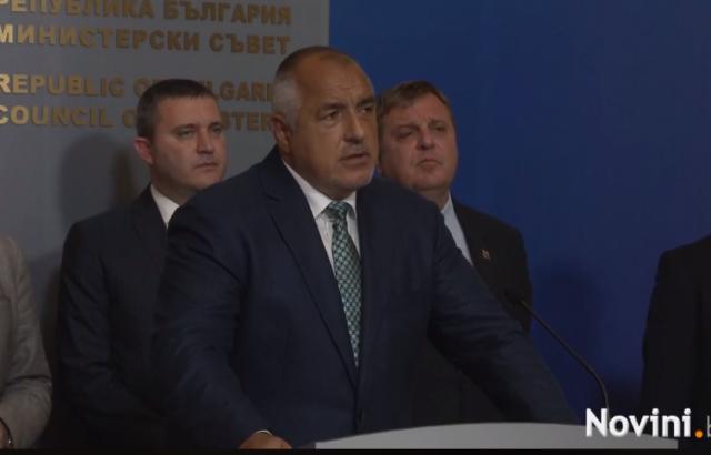 """Борисов: Цветанов вече не е от ГЕРБ, питайте него за """"Еврохолд"""""""