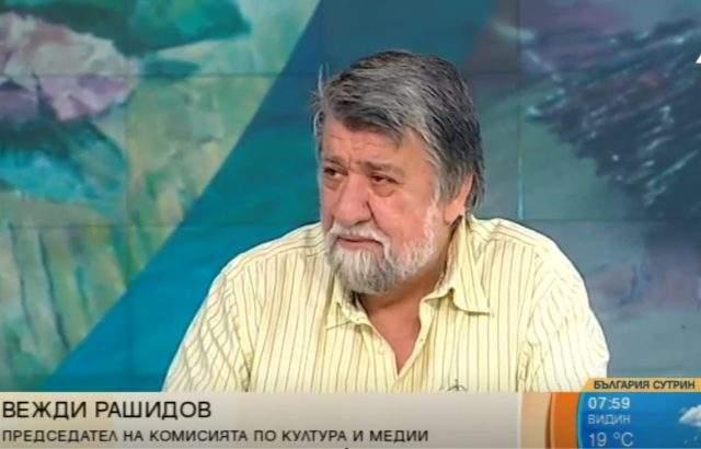 Вежди Рашидов: През България се търгуват произведения на изкуството към Азия