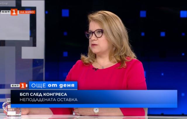 Деница Златева: Отказът от оставката на Нинова беше изненада и за нас