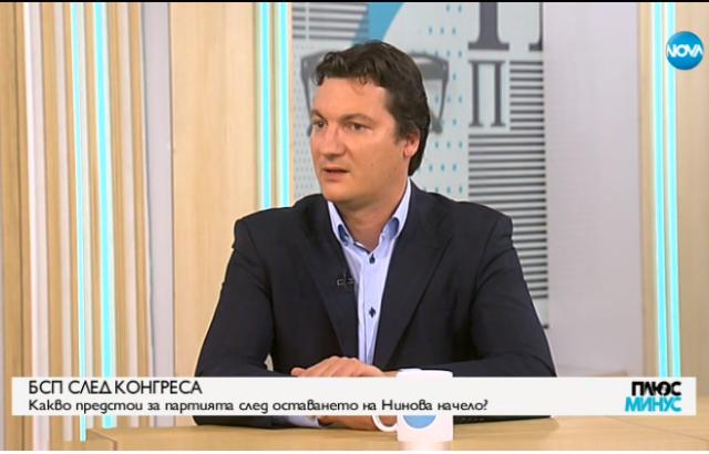 Крум Зарков: Има такива, които ни дърпат към коалиция с ГЕРБ