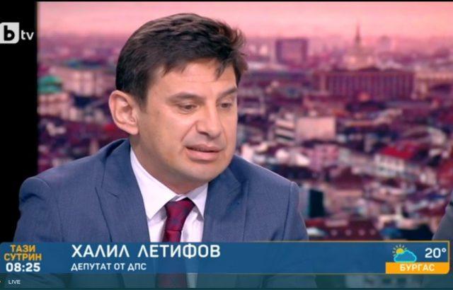Халил Летифов от ДПС: Даренията от фирми могат да направят зависими партиите, но затова процесът е публичен