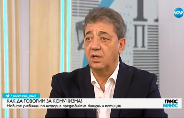 Проф. Вили Лилков: Умишлена е подмяната на истината за комунистическия режим в учебниците