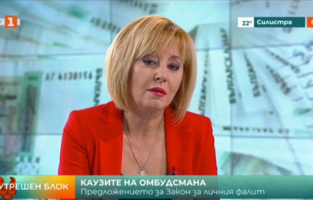 Манолова: Много трудна задача ще бъде политическата подкрепа на закона за личния фалит