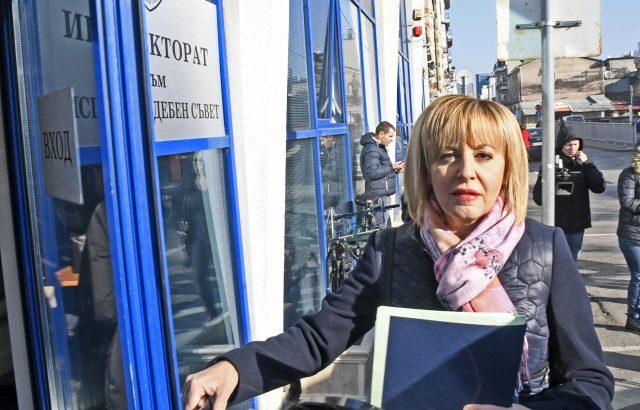 Мая Манолова отказа на БСП да бъде кандидат за кмет на София