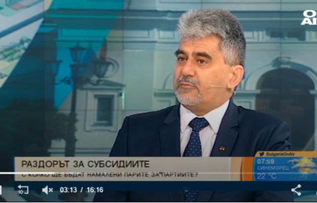 ВМРО съгласни на 1 лев субсидия, но да има и друго финансиране
