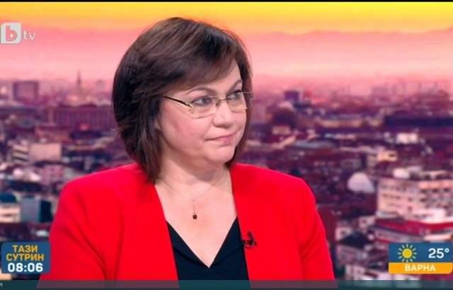 Корнелия Нинова: Цели структури на БСП заплашиха да напуснат, затова оттеглих оставката