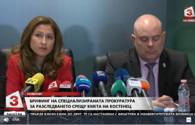 Иван Гешев: Кметът на Костенец се разследва за общо три престъпления, освен за подкуп