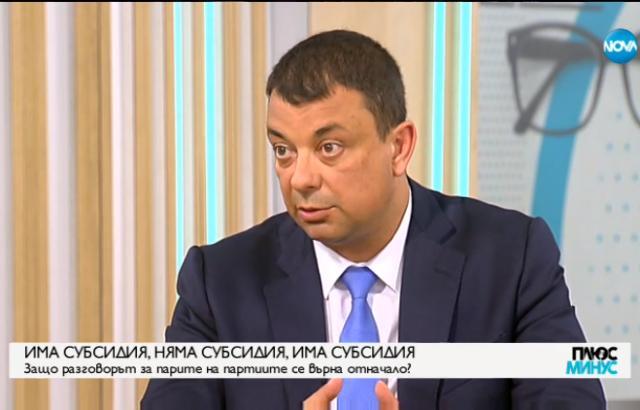 Александър Сабанов, ВМРО: Малката коалиция може да се разтрогне
