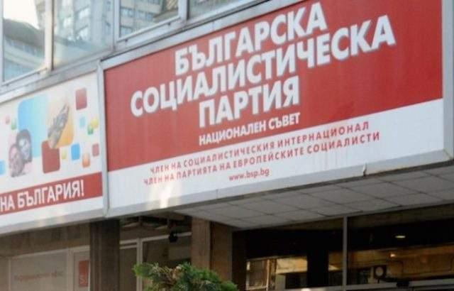 Изпълнителното бюро на БСП вече ще заседава в страната в подготовка на местните избори