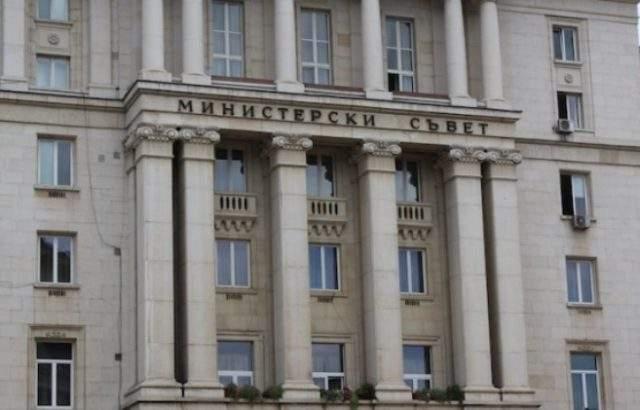 Коалиционният съвет решава размера на партийната субсидия