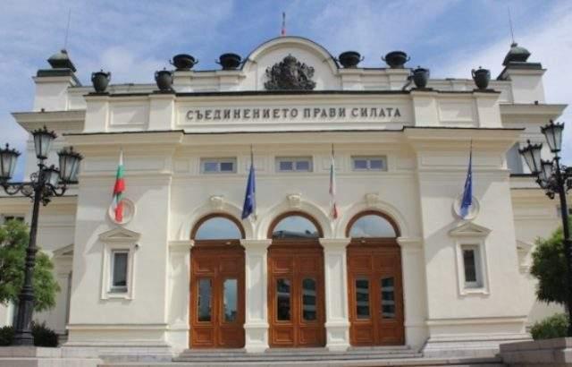 Институтът за модерна политика предлага 5,60 лв. субсидия за партиите