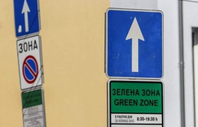 Зафир Зарков, ГЕРБ: Няма да въвеждаме нови зони за платено паркиране