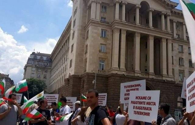 АБВ-Младежи протестира среду двойния стандарт спрямо малкия и среден бизнес