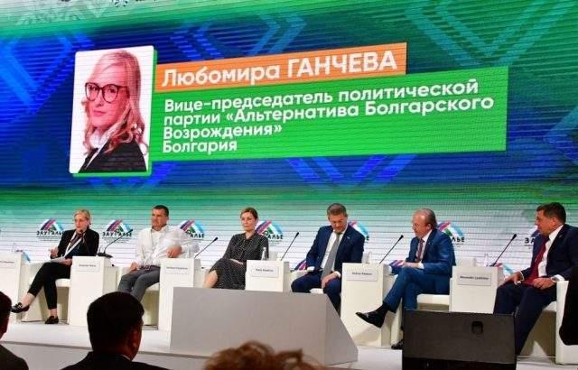 АБВ участва със свой представител на международен инвестиционен форум