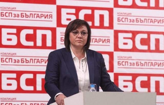 Нинова: ГЕРБ и ОП взеха решението на БСП за разговори за размера на партийната субсидия