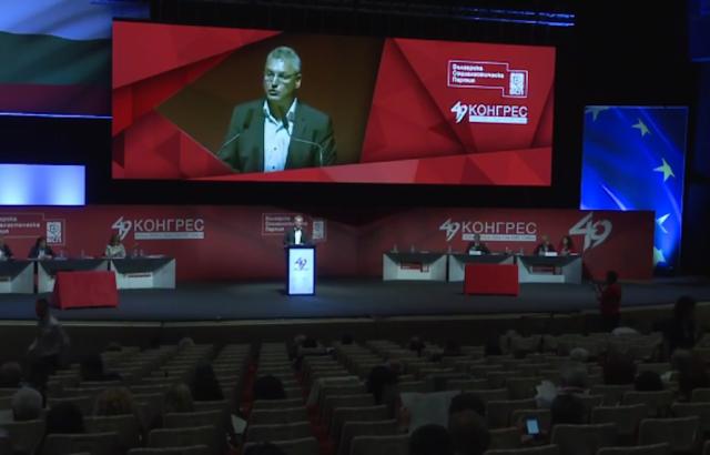 Жаблянов: Днес трябва да си отговорим защо на евроизборите отново останахме втори
