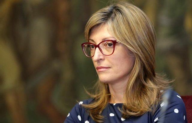 Екатерина Захариева: Настояваме да се изпълнява договорът със Севрена Македония