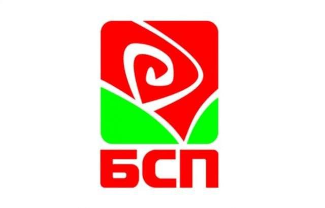 БСП ще проведе консултации с ОП и ДПС за размера на партийната субсидия