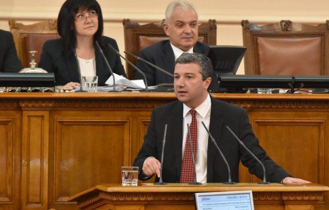 Драгомир Стойнев: ГЕРБ  и ДПС узаконяват корупцията в политиката
