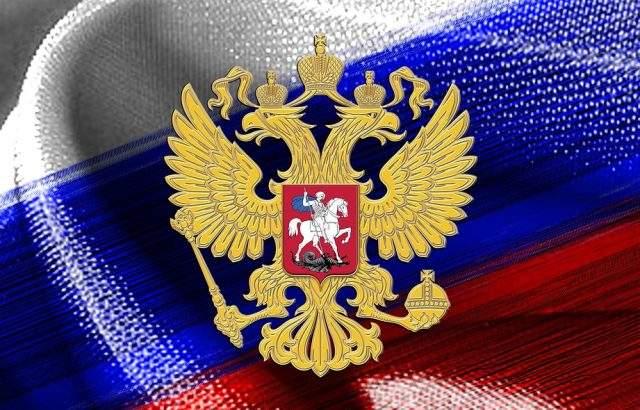 Русия подписа с Иран Меморандум за енергийно сътрудничество