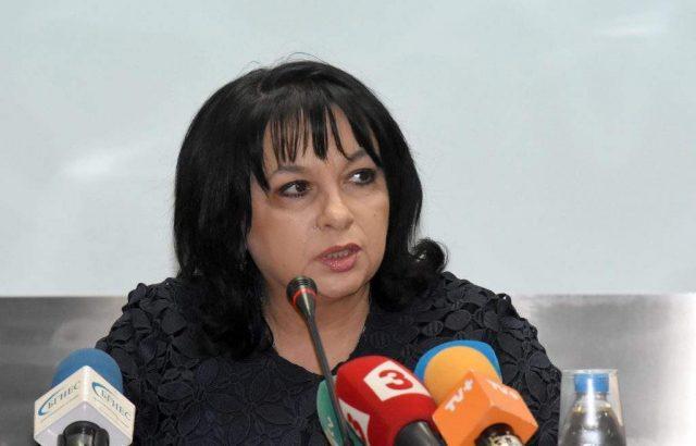 Министър Теменужка Петкова е направила промени в ръководството на БЕХ
