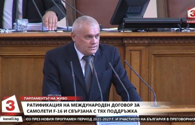 Валентин Радев: Аз имах доверие на Румен Радев, който също каза, че F-16 е по-добрият самолет