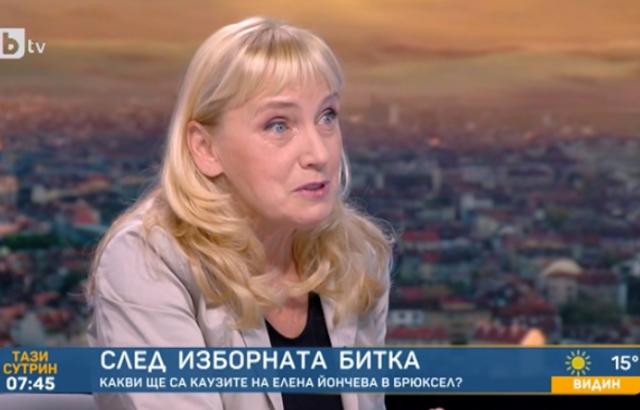 Елена Йончева за угрозата да остане без имунитет: Не ме притесняват абсурдни обвинения за пране на пари!
